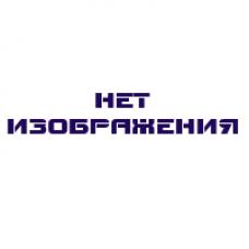 Паста моющая д/рук 100мл.,РБ
